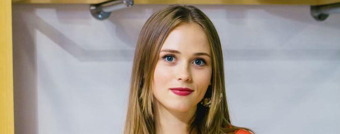 """Зірка серіалу """"Хазяйка"""" Анна Кошмал вперше поділилася таємницею свого весілля"""
