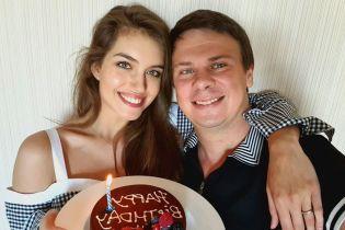 Дмитро Комаров показав, що йому подарувала дружина на день народження