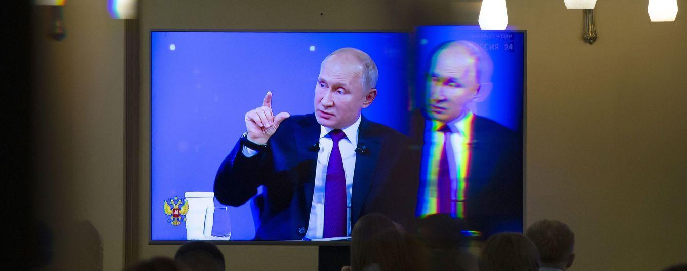 """Путин заявил о """"грузинских снайперах"""" на Майдане и """"выгородил"""" Януковича"""