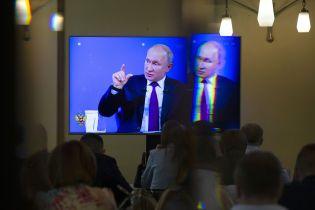 Путин продолжил контрсанкции до конца 2020 года