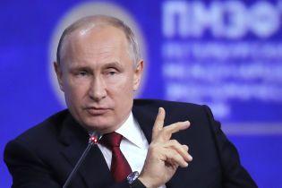 """Путін пригрозив """"затулити поганий рот"""" тим, хто переписує історію """"за бугром"""""""