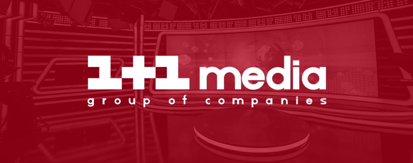 Группа 1+1 media закодировала свои телеканалы на спутнике