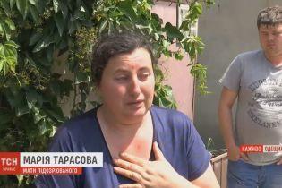 Мати вбивці 11-річної Даринки Лук'яненко відмовилась від нього