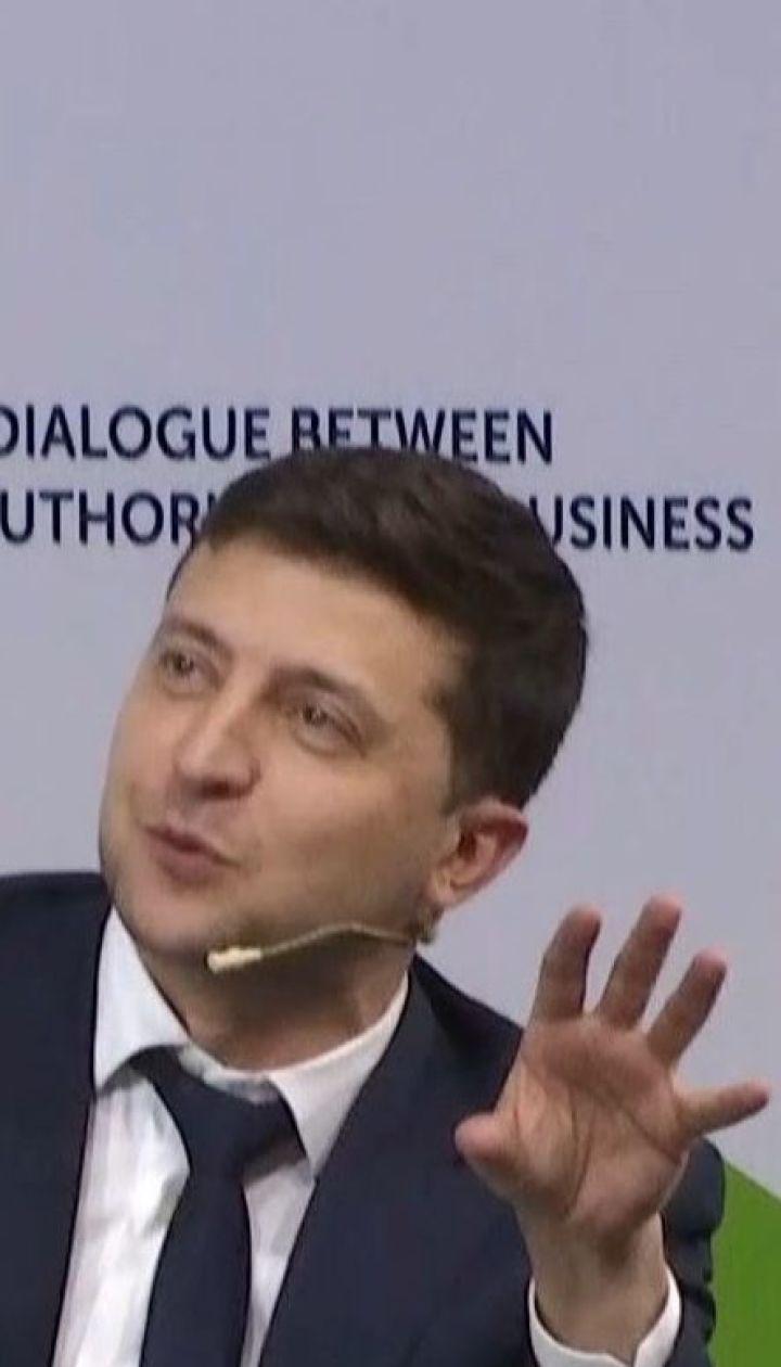 Зеленский вел переговоры с Ахметовым, Коломойским и Пинчуком