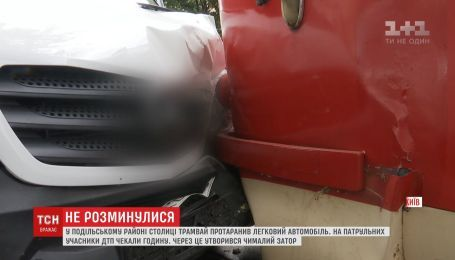 Трамвай протаранив легковий автомобіль у столиці