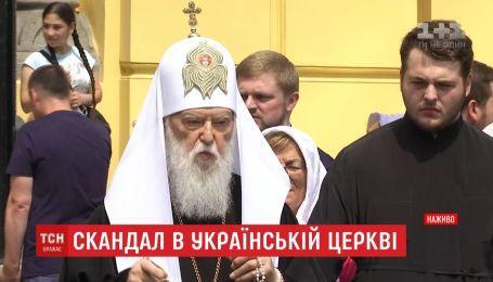 Филарет реанимировал УПЦ КП на собрании во Владимирском соборе