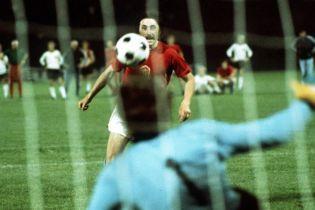 43 года назад был забит самый известный в мире пенальти