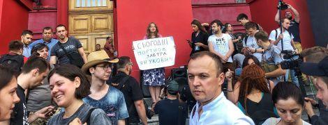 В Киеве несколько сотен людей протестуют против трудоустройства Портнова профессором университета Шевченко