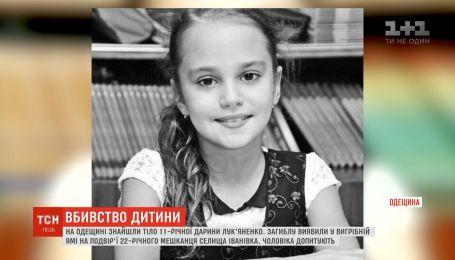 11-річну Дарину Лук'яненко поховають 21 червня