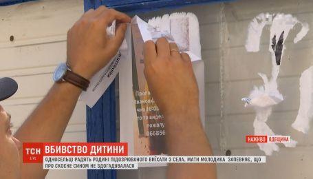 Убивці Дарини Лук'яненко загрожує довічне ув'язнення