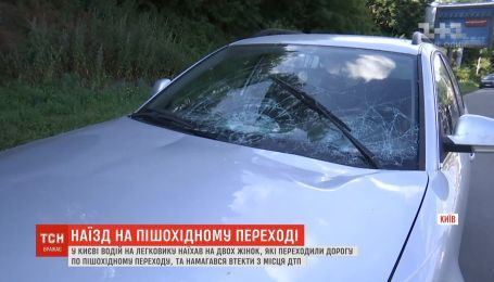 Водители догнали беглеца, который на пешеходном переходе сбил женщин