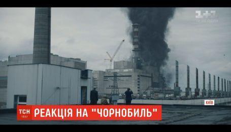"""Чому прототипи героїв американського """"Чорнобиля"""" не вдоволені серіалом"""