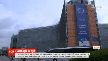 """Рада Євросоюзу подовжила """"кримські"""" санкції проти РФ"""