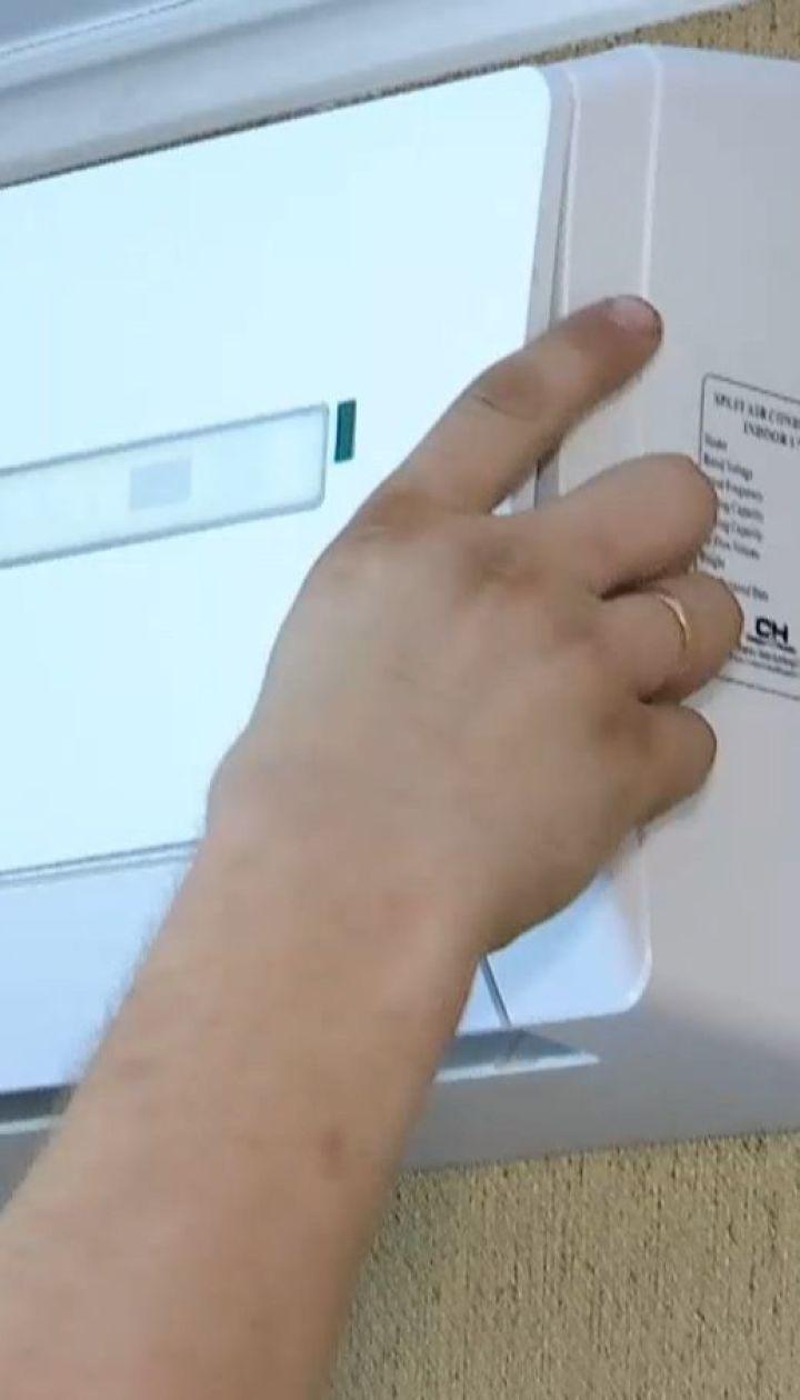 Порятунок від спеки чи ризик для здоров'я: прихована загроза кондиціонера