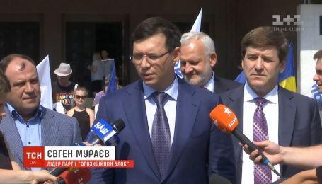 """""""Оппозиционный блок"""" подал документы для регистрации кандидатами в народные депутаты"""