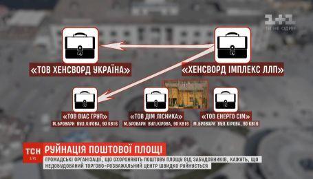 """Строительство ТРЦ возле метро """"Почтовая Площадь"""" начало разрушаться"""