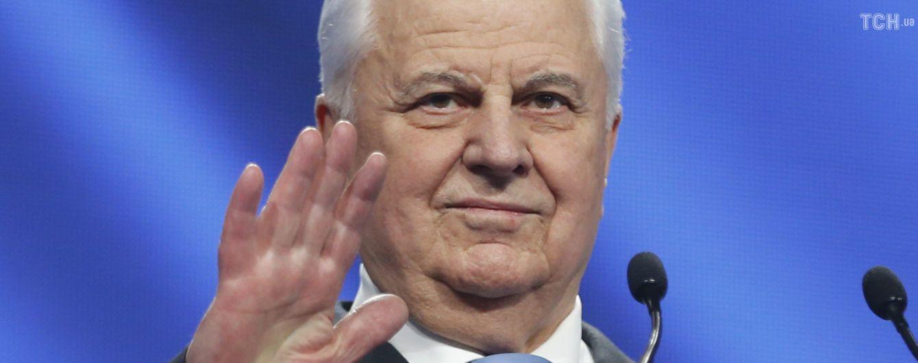 """""""Ничего не предлагали"""": Кравчук отреагировал на идею назначить его в ТКГ по Донбассу"""