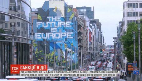 Економічний тиск на РФ триватиме до відновлення територіальної цілісності України - ЄС