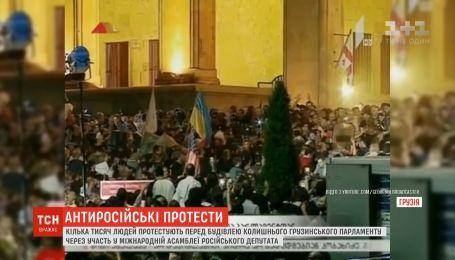 Кількатисячні антиросійські протести відбуваються в Тбілісі