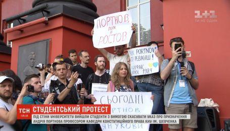 Ректор КНУ ім. Шевченка скасував свій наказ та вибачився перед студентами