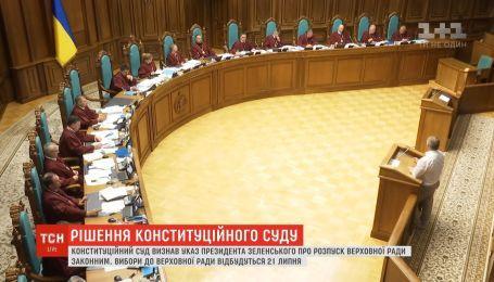 Уже необратимое: выборы в Раду состоятся через месяц
