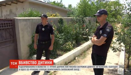 Пожиттєве ув'язнення загрожує підозрюваному в убивстві 11-річної Даринки Лук'яненко