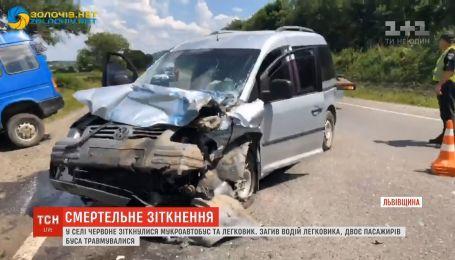 На Львовщине столкнулись микроавтобус и легковушка