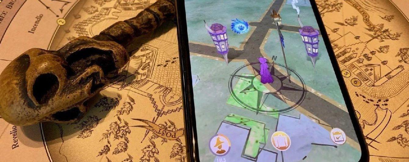 Як Pokemon Go: у США презентували нову гру про Гаррі Поттера з доповненою реальністю