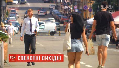 Спекотні вихідні: подекуди температура в Україні підніметься до 36 градусів