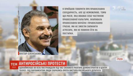 У Тбілісі опозиціонери закликають активістів поновити свої протести