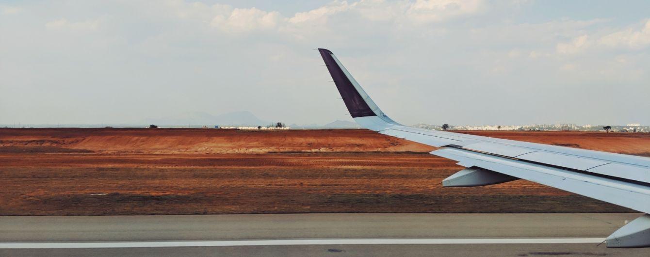 На реконструкцию аэропорта в Днепре выделят 200 миллионов