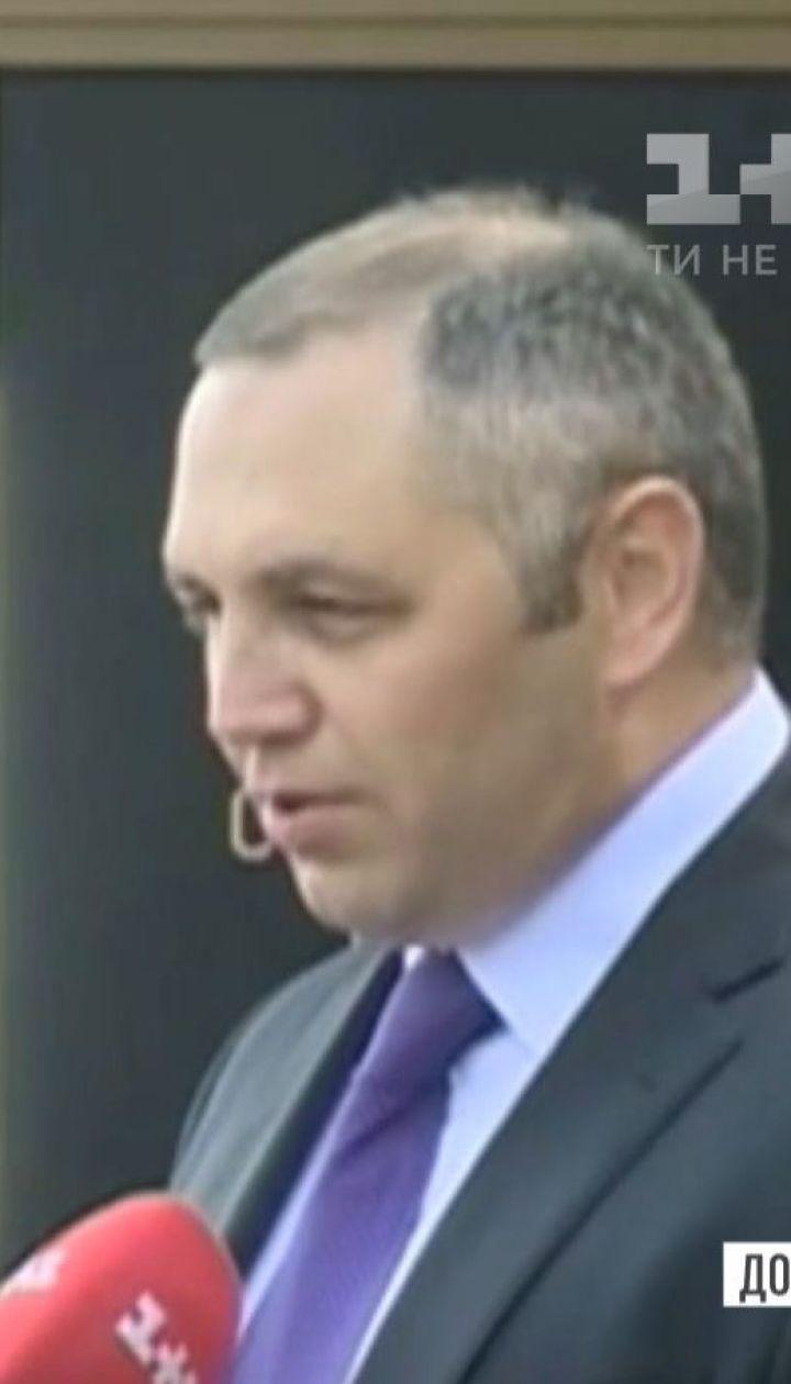 Портнов прокомментировал протесты против своего назначения на преподавательскую должность
