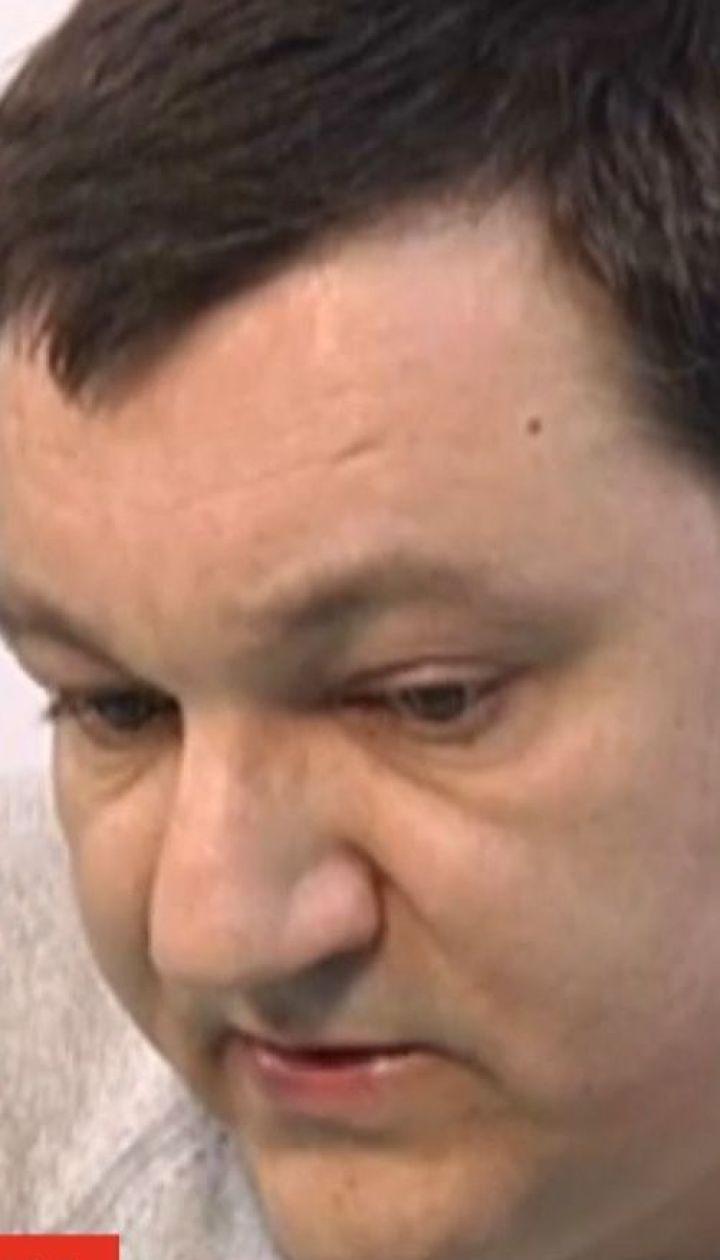 Находился в депрессии и не выходил из дома: прокуратура назвала основную версию гибели Тымчука