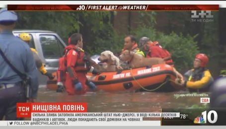Потужна злива затопила американський штат Нью-Джерсі