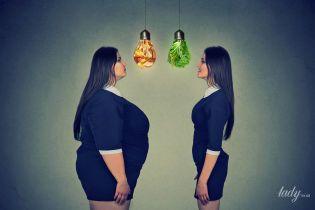 Война худых и толстых