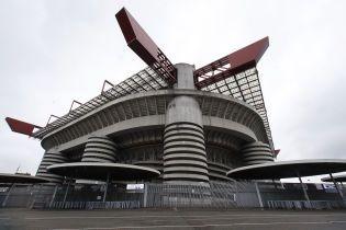 """Замена """"Сан-Сиро"""". """"Милан"""" и """"Интер"""" договорились о строительстве нового стадиона"""
