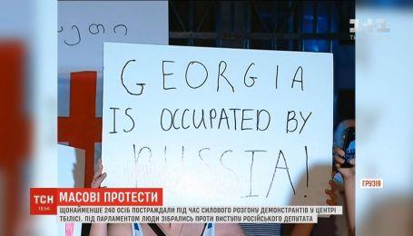 У Грузії активісти анонсували нові антиросійські акції протесту
