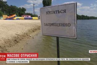 """""""Реки"""" из канализации и грязные бассейны: как выглядят пляжи Луганщины, где заразились 40 человек"""