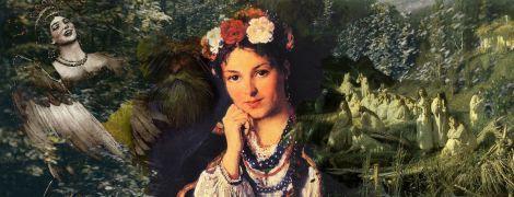Супердед, страждущая блудница и хроники спуска в ад: какова современная украинская мифология