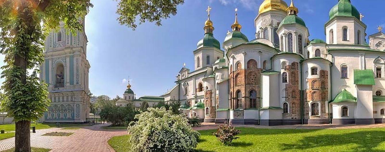 """У """"Софії Київській"""" запрошують відвідати віртуальну екскурсію під час карантину"""