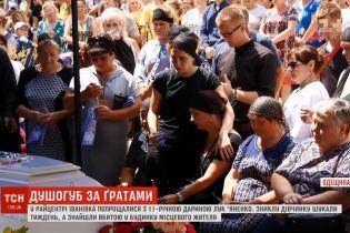 """""""Люди би їх порвали"""": родичі вбивці не з'явилися на похороні 11-річної Дарини Лук'яненко"""