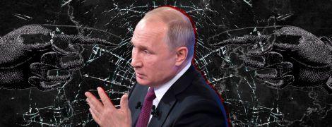 Пряма лінія з Путіним-2019. Недовіра в студію
