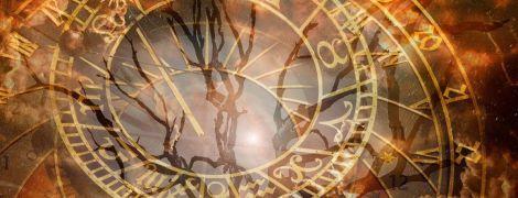 Что звезды нам пророчат: астропрогноз на 24-30 июня