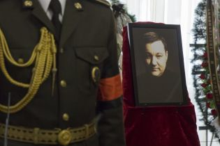 В Києві попрощалися з нардепом Дмитром Тимчуком