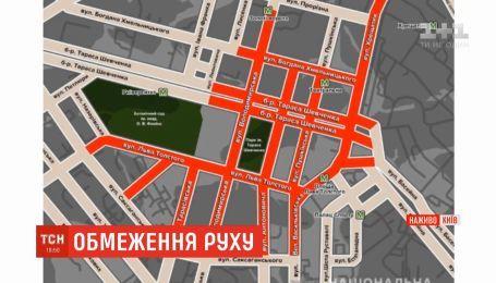 Три станции столичного метро закроют из-за проведения Марша равенства