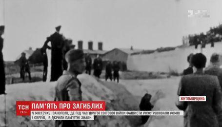 Братські могили часів Другої світової війни розшукують дослідники і науковці