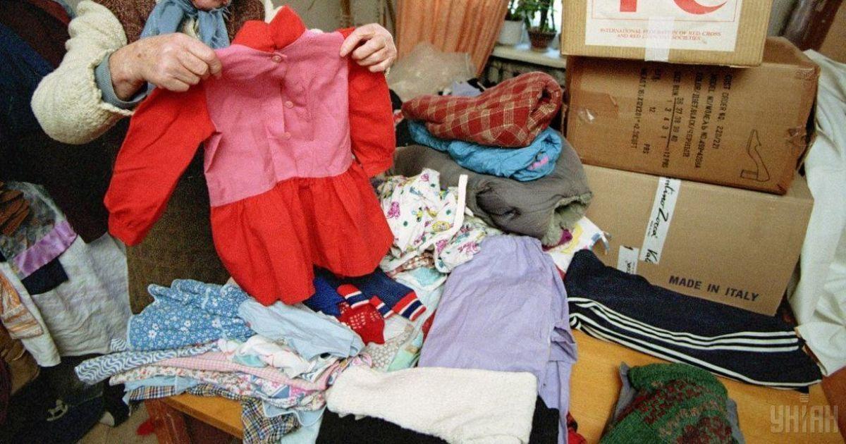"""""""Україна без сміття"""" прийматиме одяг на утилізацію: що можна приносити і яка вартість послуги"""