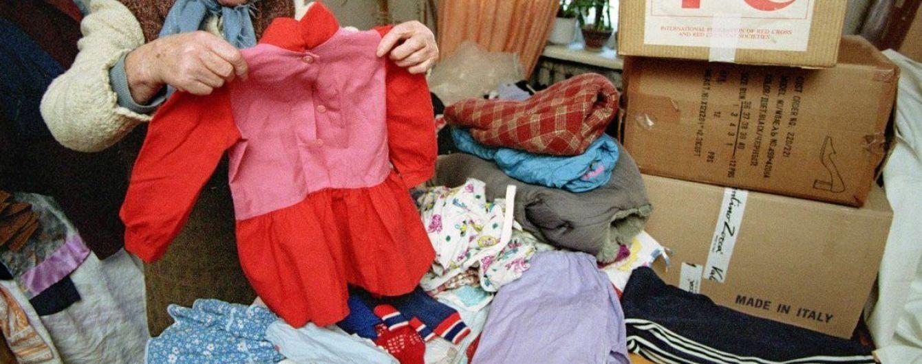 """""""Украина без мусора"""" будет принимать одежду на утилизацию: что можно приносить и какая стоимость услуги"""