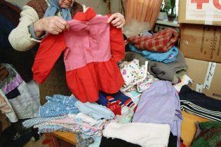 Первый аукцион таможни на ProZorro: на продажу выставили 9 тонн одежды секонд-хенд и трактор