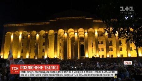Тбілісі лихоманить: протестувальники вимагають відставки глави МВС